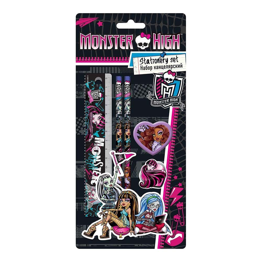 Set stationery Kinderline Monster High