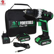 16V power tools electric Drill Cordless Drill battery drill Electric electric drilling battery Screwdriver Mini Plus Hand bag