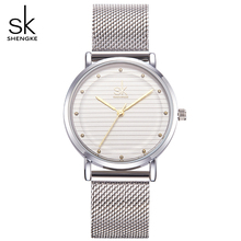Luxury Women Watches Ultrathin Stainless Steel Mesh Band Watches Relogio Feminino Clock Ladies Fashion Watch Quartz Wristwatch