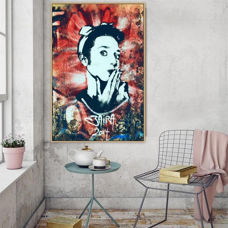 Art Print POSTER CANVAS Actress Audrey Hepburn