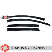 Оконный дефлектор для Chevrolet Captiva 2006-2015 дождь дефлектор грязи Защитная оклейка автомобилей украшения аксессуары литье