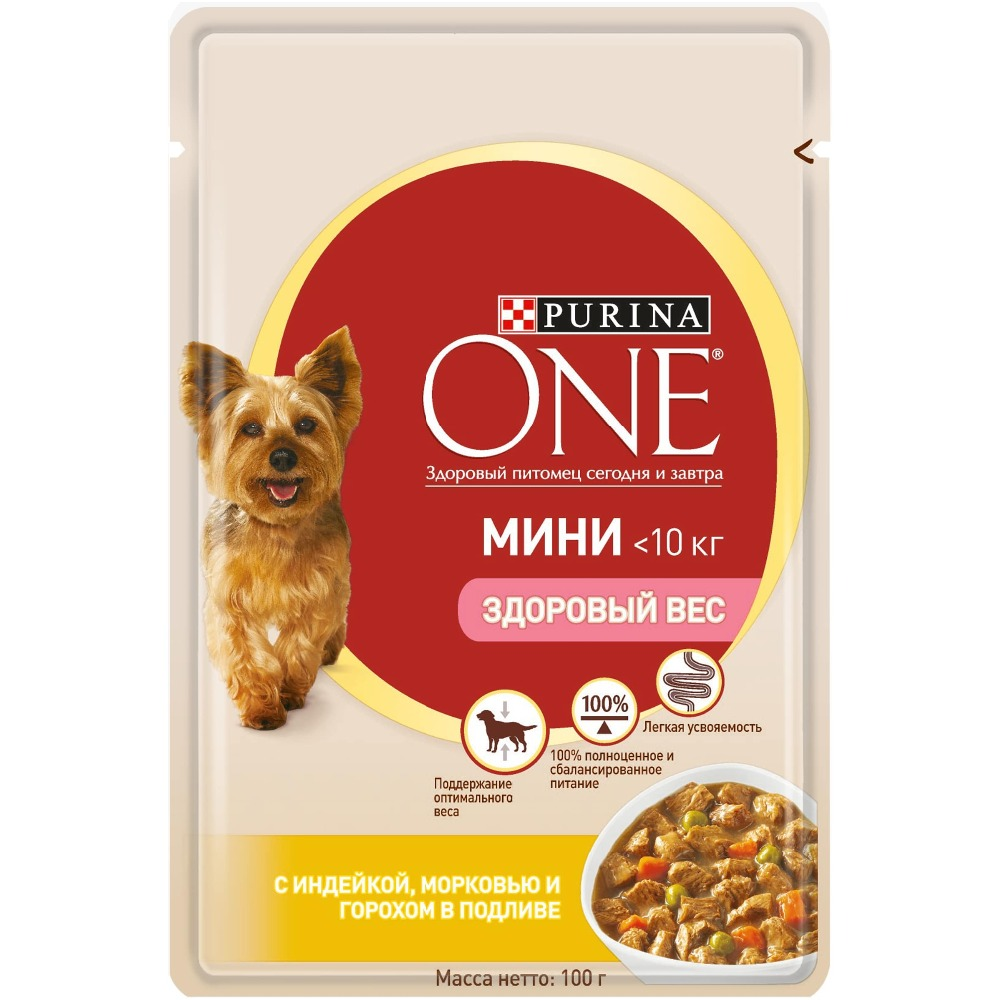 Wet food for small breeds of dogs Purina One Mini Healthy weight, with turkey, carrots and peas in gravy, pouch, 24x100 g. jiqi 100w portable pro smart mini food automatic sealing machine one button vacuum sealer for seal pack opp pe plastic bag