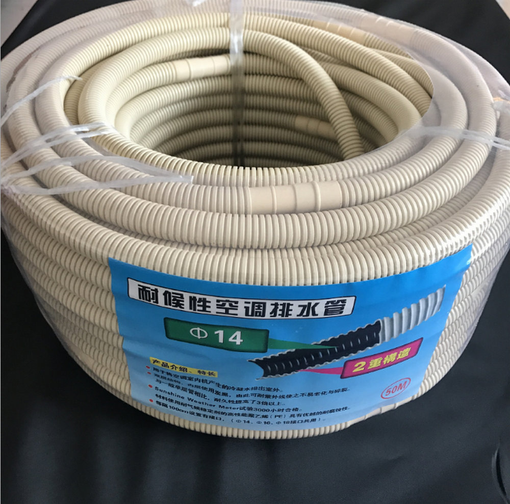 Wall Mounted Air Conditioning Tools Air Conditioner Cleaning DIY Household Cleaner Wash Cover Bander Tape Drainage Hose in Air Conditioner Covers from Home Garden