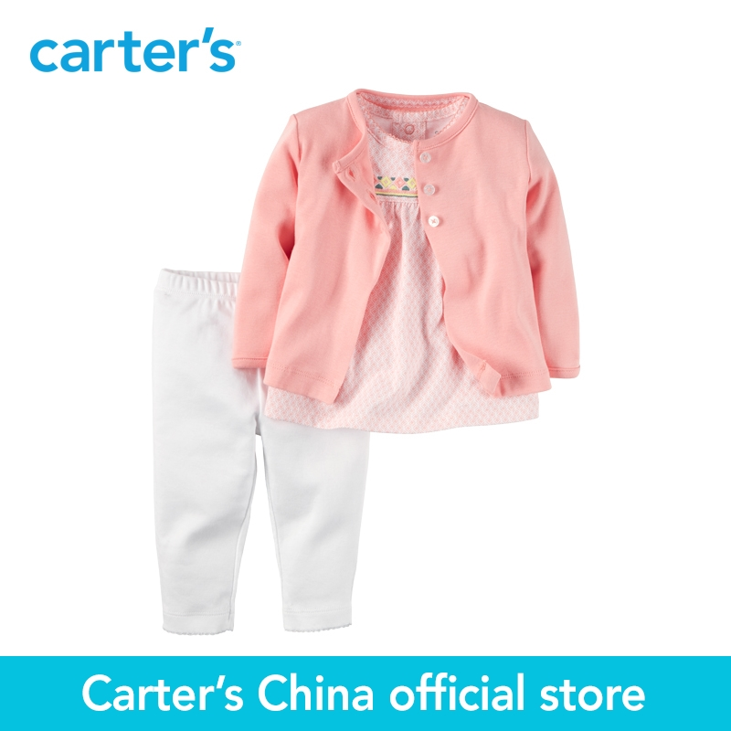 74ccce86c Carter's 3pcs baby children kids 3-Piece Babysoft Cardigan Set 126G258,sold  by Carter's China official store