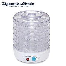 Сушилка для овощей и фруктов Zigmund& Shtain ZFD-400