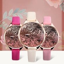 Листьев лотоса циферблат блестящий горный хрусталь Для женщин Искусственная кожа тонкий группа кварцевые наручные часы