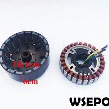 5000 ватт 27 полюсное напряжение настраиваемый 24 в статор и ротор комплект для генератора постоянного тока подходит на 19 мм конический 55 мм выходной вал