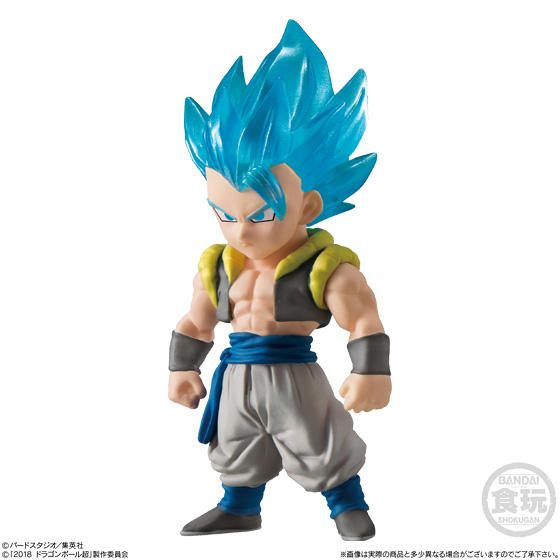 WSTXBD-BANDAI-Dragon-Ball-Z-DBZ-ULTIMATE-SOLDIERS-Adverge-9-Broly-Blue-Gogeta-Vegeta-Goku-PVC(3)