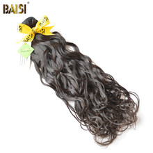BAISI 100% Unprocessed Brazilian 10A Raw Virgin Hair Water Wave, Human Hair Bundles Natural Color Free Shipping(China)