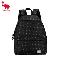 Oiwas Fashion Style Men Women Backpack Polyester Softback Bags School Bags Anti Seismic Design For Teenager