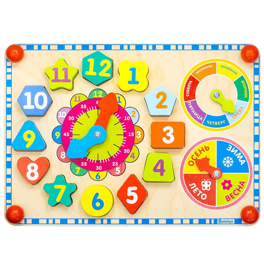 Puzzles Alatoys BB504 play children educational busy board toys for boys girls lace maze toywood puzzles alatoys shn14 play children educational busy board toys for boys girls lace maze