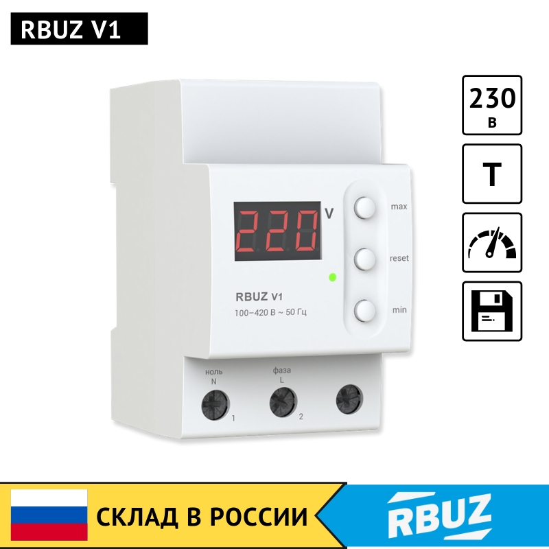 RBUZ V1 - Electronic, Single-phase Voltmeter Or DIN Rail With Digital Control For Visual Control Of Voltage Level (230 V)