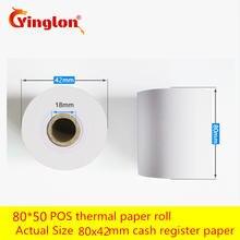 Термочувствительный бумажный кассовый аппарат 2 рулона/Лот 80*50