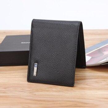 Smart Wallet 2