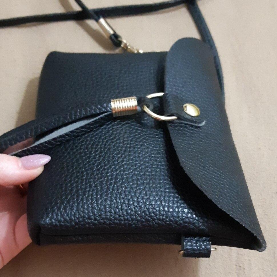 Женская сумка PAITIANLE