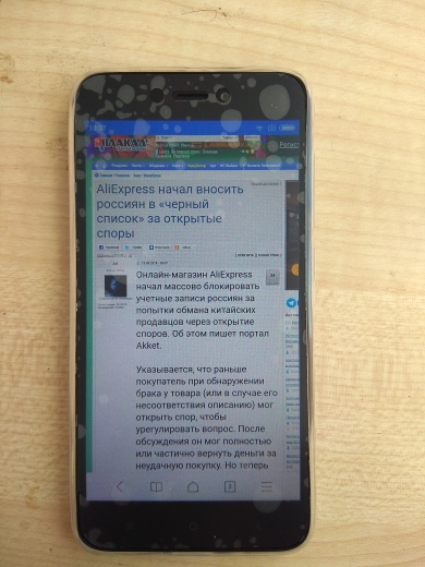 Global Version Xiaomi Redmi 5A 2GB RAM 16GB ROM Mobile Phone Snapdragon 425 Quad Core CPU Smartphone 5Inch 13.0MP Camera 3000mAh