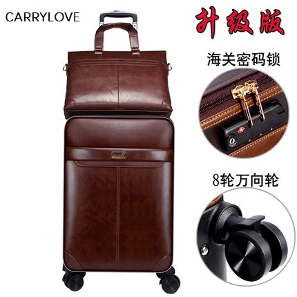 CARRYLOVE Business Leisure 16/18/20/22/24 inch handbag+Rolling Luggage Advanced Material Travel Suitcase