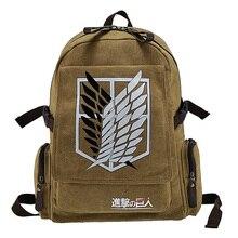 Новый дизайн, рюкзак «атака на Титанов», детский школьный рюкзак для подростков, сумка через плечо с двумя лямками, холщовый рюкзак с принтом аниме