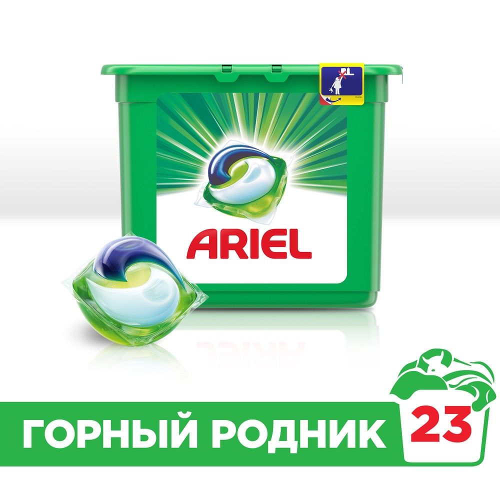 Washing Powder Capsules Ariel Capsules 3in1 Mountain Spring (23 Tablets) Laundry Powder For Washing Machine Laundry Detergent household ultrasonic cleaning machine washing contact lens jewelery watch cleaning machine