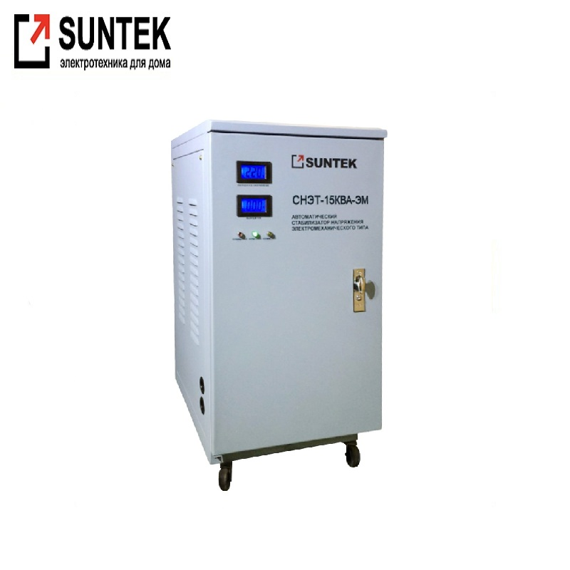 Voltage stabilizer SUNTEK 15000 VA EM Electromechanical stabilizer Power stab Constant voltage unit Automatic voltage regulator generator avr se350 voltage regulator se350 voltage stabilizer voltage governor