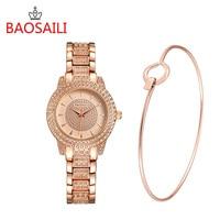BAOSAILI BSL962 Women Luxury Wristwatch Gold Plated Full Steel Women Rhinestones Brand Quartz Watch Set Ladies
