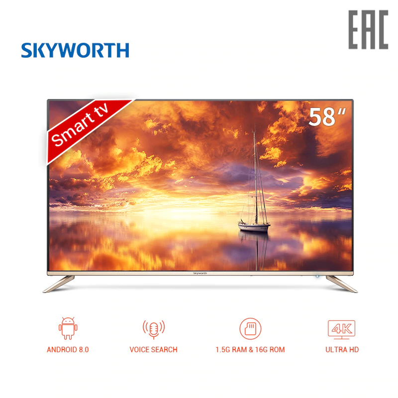 TV sets 58 Skyworth 58G2A 4K Smart ANDROID clear led TV android 8.0 UHD dolby  dvb dvb-t dvb-t2 digital television 5055InchTv rtl2832u r820t usb isdb t digital television receiver black white