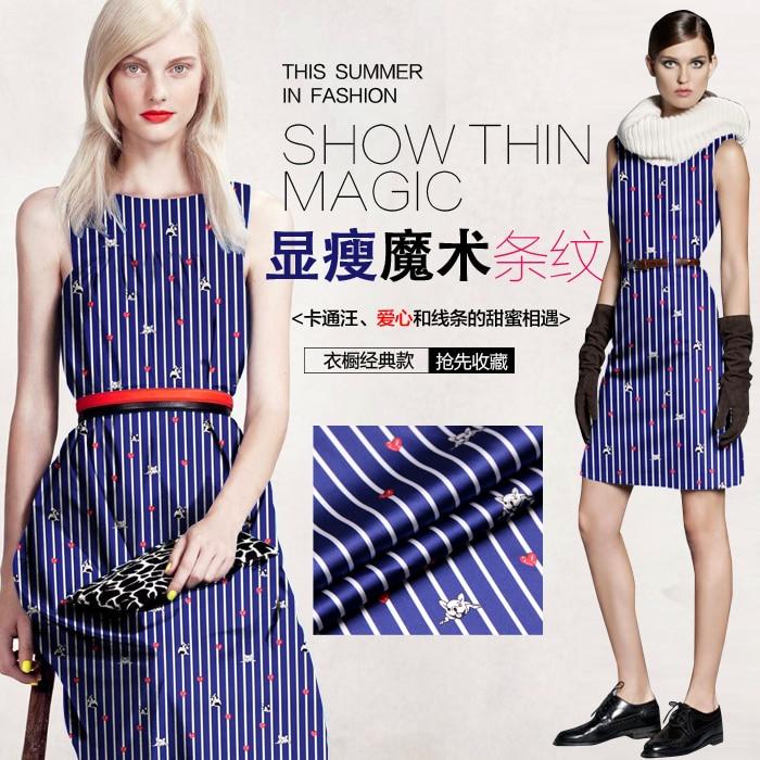SP701 Pure Silk Magic Stripes, Blue Silk Fabric Mulberry Silk 93% Silk 7% Spandex Elastic Width 1.29yd Thickness 19mm