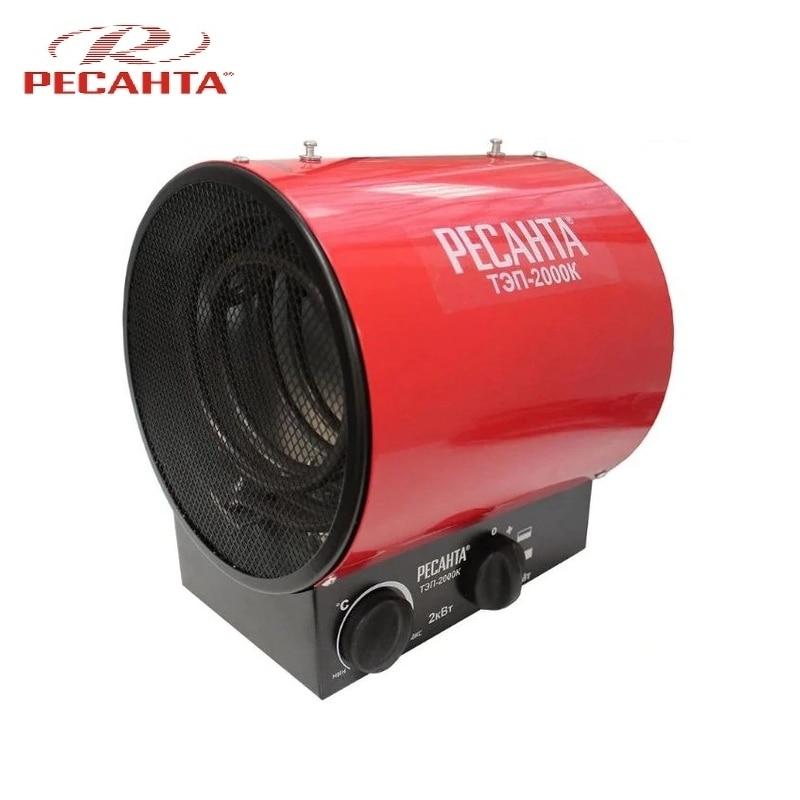 Electric heat gun TEP-2000K Hotplate Facility heater Area heater Space heater цена