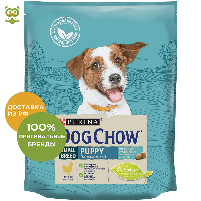 Dog food Dog Chow Puppy Small Breed for Puppies of Small Breeds, Chicken, 2*800g dog food dog chow puppy for puppies of all breeds lamb and rice 2 800 g