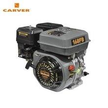Двигатель Карвер промо 168FB