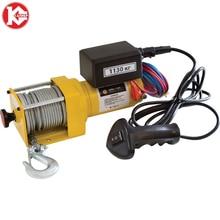 Kalibr ELBA-1130 автомобиль/Внедорожный Водонепроницаемый Электрический лебедочный трос веревка/нейлоновая веревка дополнительно подходит для модифицированного тяги автомобиля