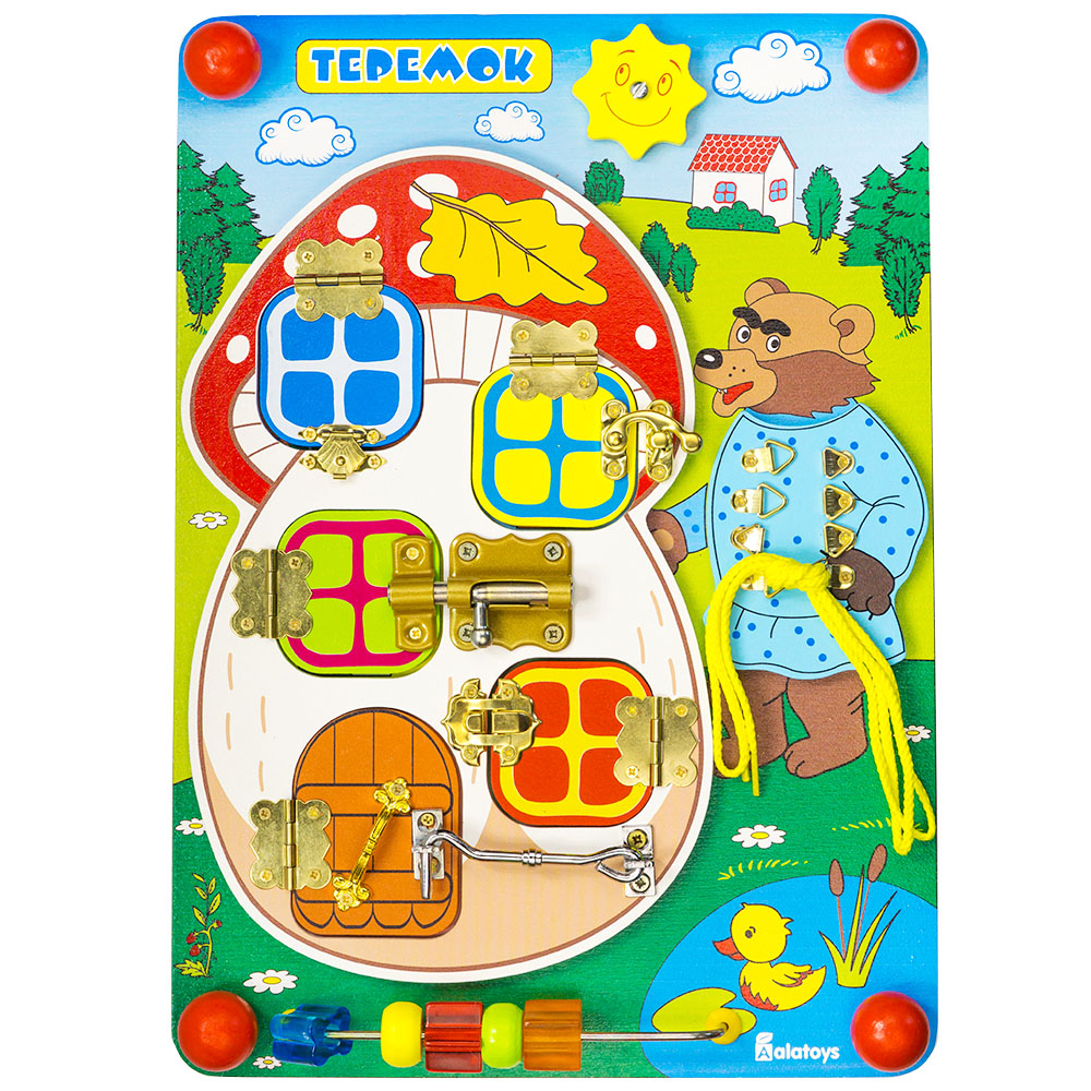 Puzzles Alatoys BB401 play children educational busy board toys for boys girls lace maze piececool 3d metal puzzle german 88 air defense anti tank artillery diy laser cutting puzzles jigsaw model for adult kids toys