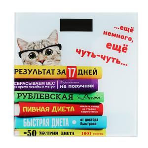 Image 5 - bathroom cool scale floor electronic for measuring weight funny cat glass sclaes for humans