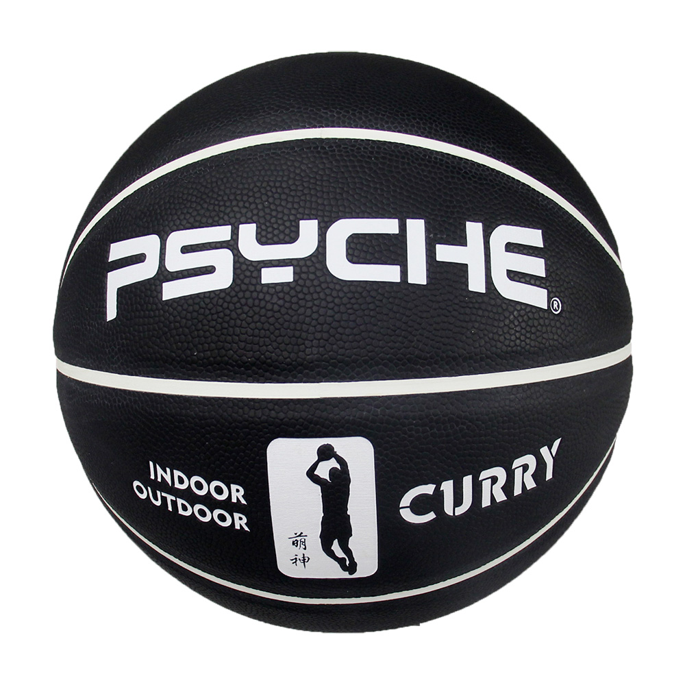 PSYCHE Basketball Ball Durable Genuine PU Official Size 7 Stephen Curry Basketball baske ...
