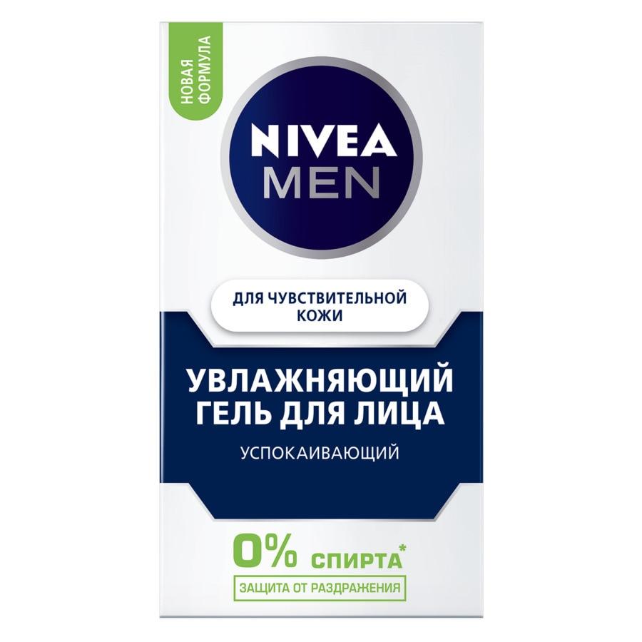 NIVEA Увлажняющий гель для лица для чувствительной кожи муж.50мл|gel gel|gel for mengel moisturizer | АлиЭкспресс