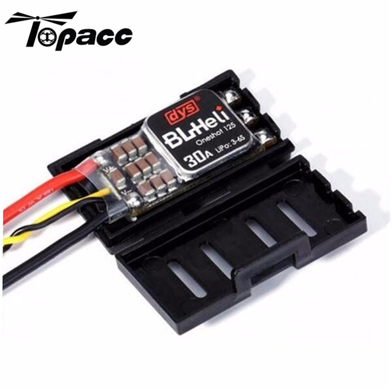 High Quality 4pcs ESC Proctection Shell Cover ESC Protective Case For RC Multicopter DYS LittleBee 20A 30A ESC Accessories
