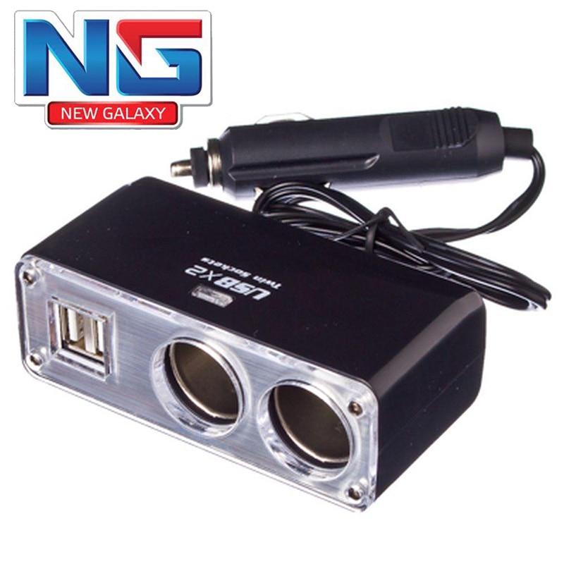 NIEUWE GALAXY 12 V 3 Way Auto Sigaret Splitter Aansteker Adapter 12 V met USB Autolader Gratis verzending 768 273