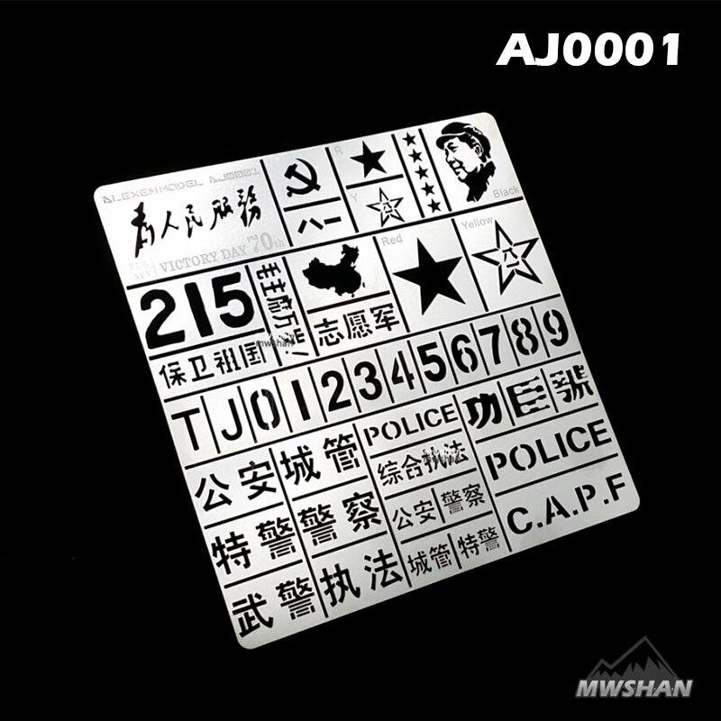 ALEX3000101