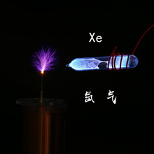 Glass Sealed Rare Gas / Ne, O2, Xe, N2, Kr, He, H2, Ar/ High Purity Luminous Gas Physics Teaching Educational Toys rare earth high purity scandium chloride sccl3 xh2o