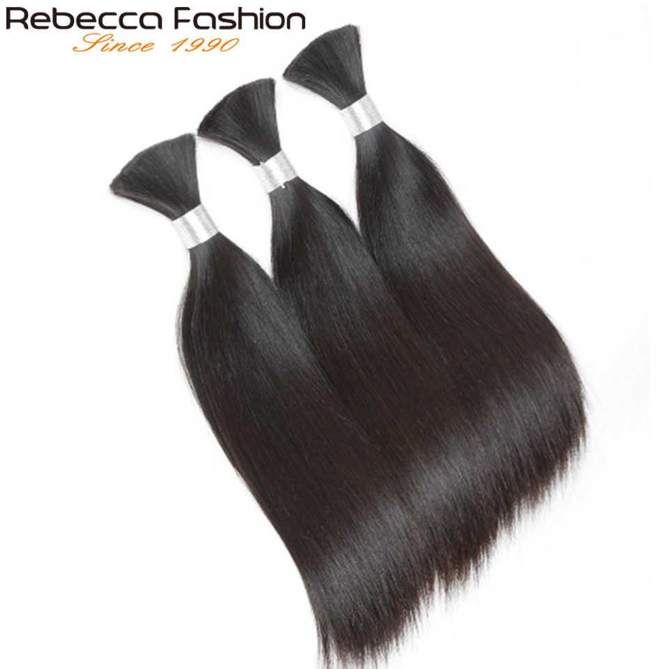 Rebecca recto Remy brasileño pelo humano a granel para trenzar 1 paquete envío gratis 10 a 30 pulgadas extensiones de cabello de Color Natural