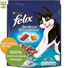 Корм Felix Двойная вкуснятина для кошек, Рыба, 10 шт * 300 г.