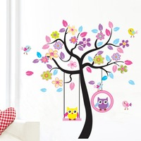 Cute Owl Bird Swing Tree Wall Sticker Decal For Kids Children Bedroom Decoration Diy Removable Cartoon