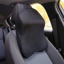 Подушка на шею для автомобиля мягкая 3D из пены с эффектом памяти подушки подголовника из искусственной кожи дорожная подушка сидение для офиса, машины подушка для головы Поддержка массаж подушка для шеи