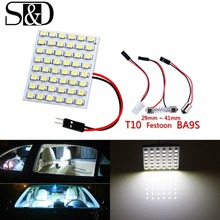 S& D 48 SMD синяя, белая, янтарная Панель Светодиодная Автомобильная T10 BA9S купольная гирлянда для интерьера лампа w5w c5w t4w автомобильный светильник