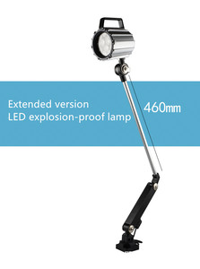 Image 3 - 7W/12W LED Long Arm Foldable IP67 Waterproof CNC Machine Tool Working Lamp Extended Turning Arm Anti Oil Machine Light Luminaire