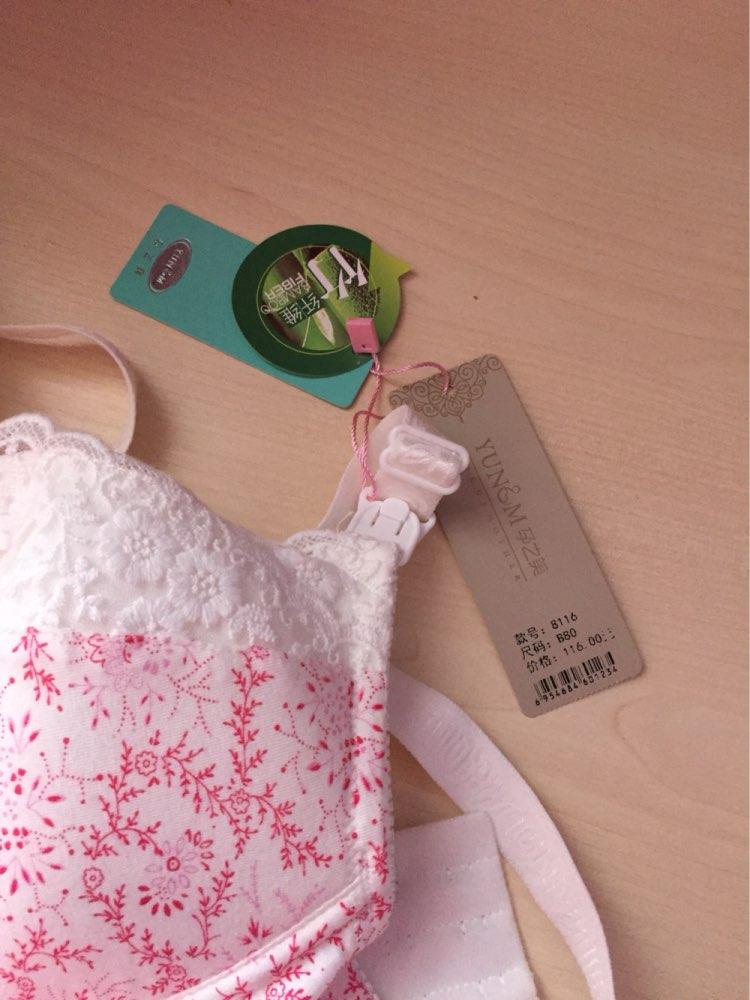 Бюстгальтеры для кормящих Для женщин цветок кружевное белье Anti Ослабленная Gravidas бамбуковое волокно Бюстгальтер для беременных Бюстгальтер для кормления для беременных