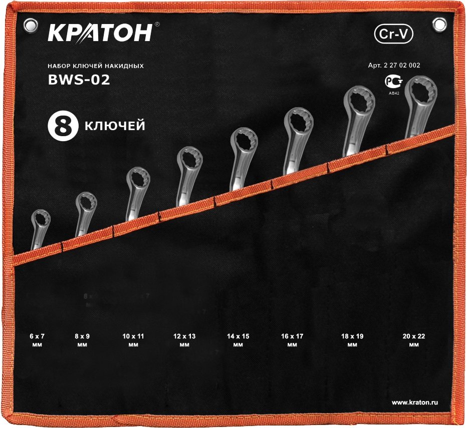 Set of spanner keys KRATON BWS-02 set of spanner keys kraton bws 02