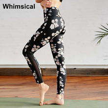 Women Yoga Pants Sport Running Leggings Printed Floral Workout Fitness Training Tights Female Sport Wear Gym Clothing