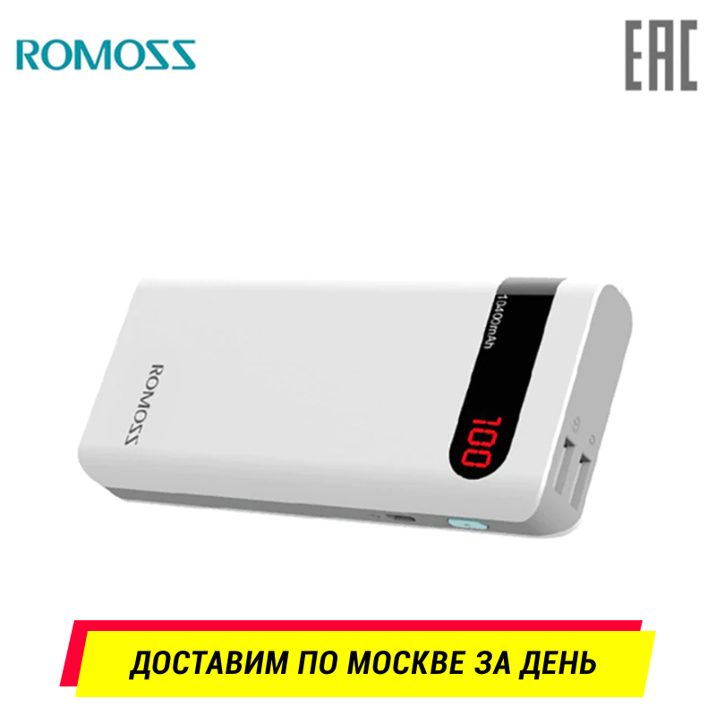 Power bank Romoss Sense 4P mobile 10400 mAh solar power bank externa bateria portable charger for phone 16 сумка для ноутбука bagspace mf 626 16or оранжевая