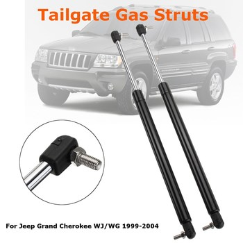 2 ชิ้นด้านหลัง Tailgate Boot แก๊ส Struts สำหรับ Jeep Grand Cherokee WJ/ทองคำขาว 1999-2004 55137022AB